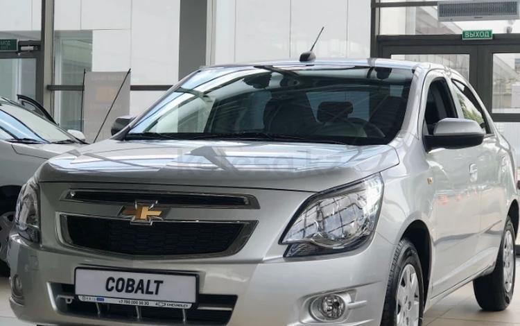 Chevrolet Cobalt 2021 года за 5 690 000 тг. в Талдыкорган