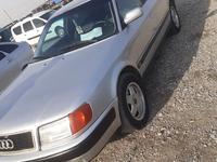 Audi 100 1991 года за 1 400 000 тг. в Шымкент