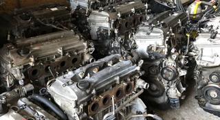 Двигатель 2az Camry в Алматы