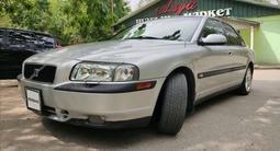 Volvo S80 1999 года за 2 500 000 тг. в Алматы