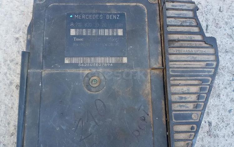 Блок комфорта за 6 500 тг. в Алматы