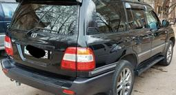 Toyota Land Cruiser 2006 года за 11 500 000 тг. в Алматы