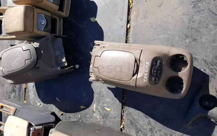 Подлокотник на Тойота Секвойя за 10 000 тг. в Караганда