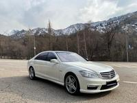 Mercedes-Benz S 550 2007 года за 7 600 000 тг. в Алматы