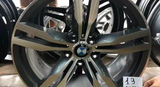 Комплект дисков Р19 5×120 на BMW за 280 000 тг. в Нур-Султан (Астана)
