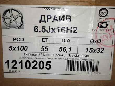 Диски r16 (5*100) Subaru за 110 000 тг. в Алматы – фото 8