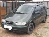 Ford Galaxy 1998 года за 1 600 000 тг. в Уральск – фото 3