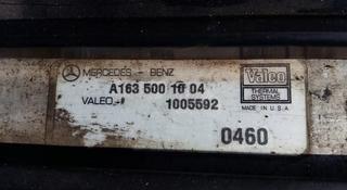 Радиатор основной Mercedes ML270 w163 a1635001004 за 38 500 тг. в Семей