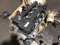 Двигатель Lifan x60 1.8 Гарантия за 370 000 тг. в Атырау