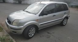 Ford Fusion 2005 года за 2 500 000 тг. в Костанай – фото 2