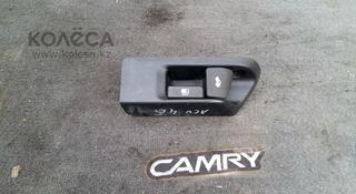 Рычаг открывания багажника на Камри 40 за 10 000 тг. в Семей