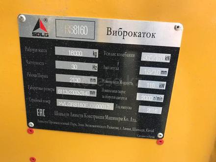SDLG  LG RS 8160 2020 года в Алматы – фото 7