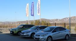 """Автомобили с пробегом от """"Hyundai Premium Oskemen"""" в Усть-Каменогорск – фото 2"""