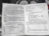 Выключатель бесконтактный на Автокран в Алматы – фото 4