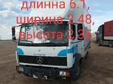 Mercedes-Benz  814 1996 года за 4 270 000 тг. в Усть-Каменогорск – фото 3
