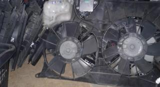 Диффузор радиатора Рендж Ровер Range Rover II L322 за 999 тг. в Алматы