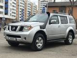 Nissan Pathfinder 2007 года за 7 000 000 тг. в Нур-Султан (Астана)