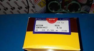Nissan запчасти двигатель (поршневые кольца) RD28 за 36 000 тг. в Алматы