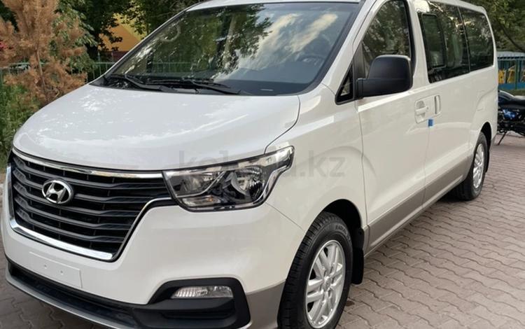 Hyundai H-1 2021 года за 18 000 000 тг. в Нур-Султан (Астана)