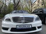 Mercedes-Benz S 63 AMG 2007 года за 11 000 000 тг. в Алматы – фото 4