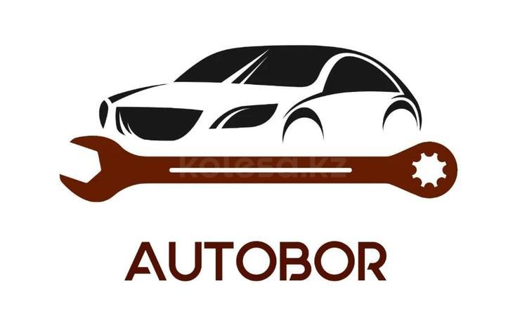 Авторазбор — Большой выбор — Двигателей — Акпп — Мкпп — По Кузову и Ходовке в Актау