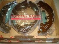 Колодки задние барабанные на Toyota Hilux 2005-2012г за 13 000 тг. в Алматы
