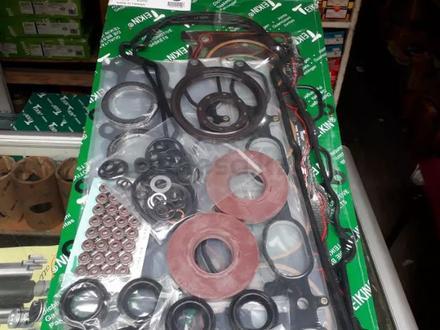 Suzuki: поршня, кольца, вкладыши, клапана, ремень, рем комплект, помпа в Костанай – фото 45