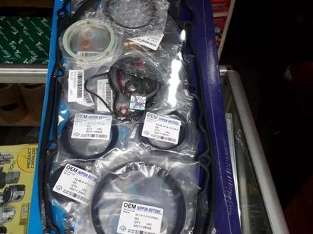 Suzuki: поршня, кольца, вкладыши, клапана, ремень, рем комплект, помпа в Костанай – фото 46