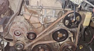 Двигатель Mazda 6 2.0 Объём за 200 000 тг. в Алматы