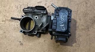 Дроссельная заслонка на Хонда CR-V 2.4 американец за 38 000 тг. в Караганда