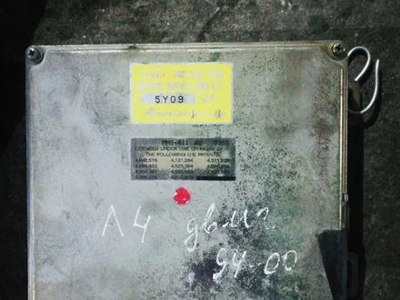 Блок управления двигателем ЭБУ на ауди А 4 8do906266a за 112 тг. в Алматы