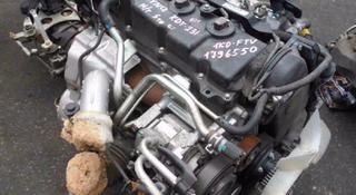 Контрактный двигатель ТОЙОТА Ландкрузер Прадо 120 1KD за 888 тг. в Алматы