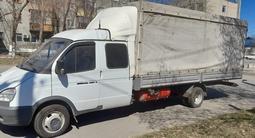 ГАЗ ГАЗель 2014 года за 3 800 000 тг. в Костанай