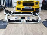 Накладки на бампера GTS для Toyota LC200 2016 за 150 000 тг. в Алматы – фото 4