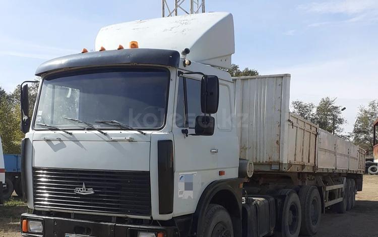 МАЗ  642208-20 2000 года за 10 000 000 тг. в Уральск