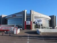 Тойота Центр Павлодар в Павлодар