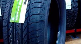 Bridgestone EP 850 за 53 050 тг. в Алматы