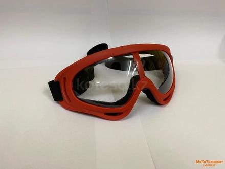 Мотоочки/горнолыжные очки/очки для спорта/мотоциклетные очки 2020 года за 4 900 тг. в Алматы – фото 5