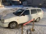 ВАЗ (Lada) 2171 (универсал) 2014 года за 2 250 000 тг. в Нур-Султан (Астана)