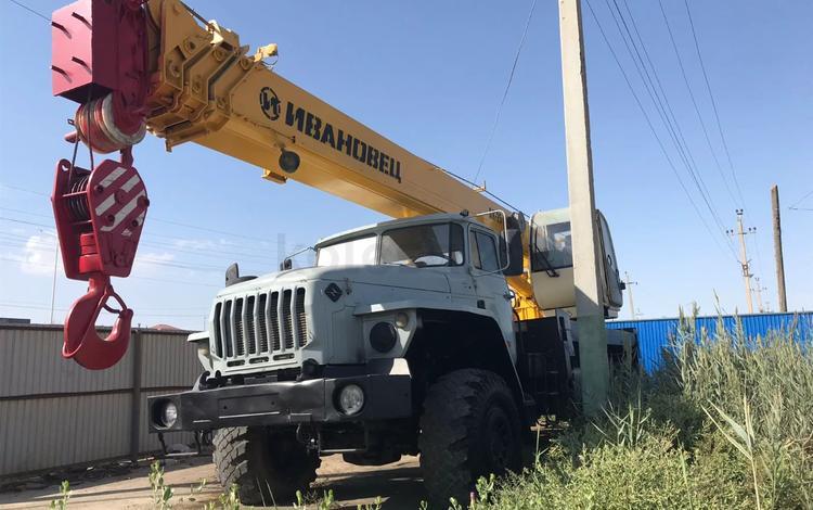 Урал  3255-0010-41 KC45717 2011 года за 19 900 000 тг. в Кызылорда