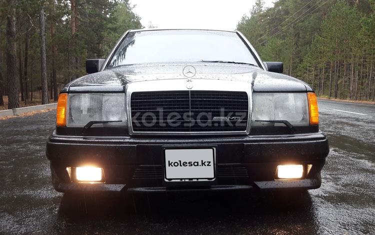 Mercedes-Benz E 300 1992 года за 2 900 000 тг. в Нур-Султан (Астана)