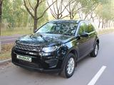Land Rover Discovery Sport 2015 года за 13 999 999 тг. в Нур-Султан (Астана)