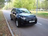 Land Rover Discovery Sport 2015 года за 13 999 999 тг. в Нур-Султан (Астана) – фото 2