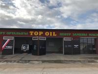 TOPOIL замена масла только оригинал в Актау