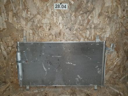 Радиатор кондиционера за 39 600 тг. в Алматы
