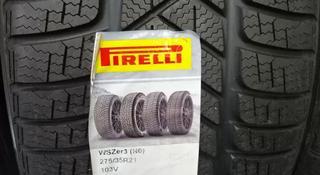 275-35-21 перед, зад 315-30-21 Pirelli Winter Sottozero 3 NO за 275 000 тг. в Алматы