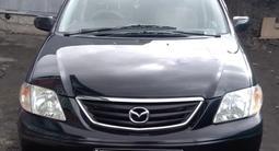 Mazda MPV 2002 года за 2 950 000 тг. в Петропавловск