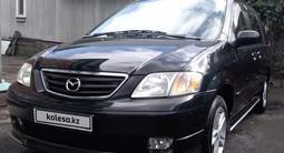 Mazda MPV 2002 года за 2 950 000 тг. в Петропавловск – фото 2