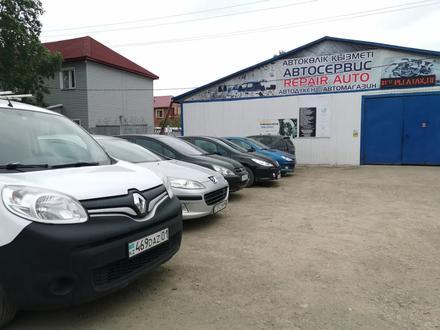 Запчасти по ходовой части и кузову Kia/Hyundai в Нур-Султан (Астана) – фото 11