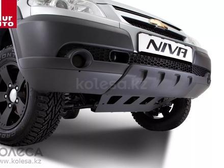Chevrolet Niva 2019 года за 5 199 000 тг. в Нур-Султан (Астана) – фото 12